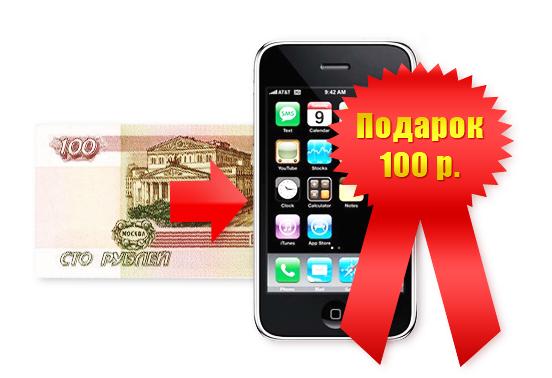 Подарок новый год за 100 рублей